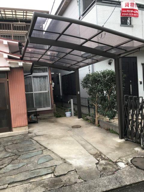 熊谷 カーポート取付