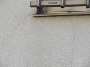 さいたま市 外壁塗装