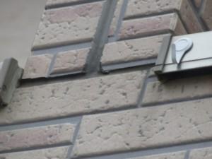 川越市 外壁 屋根 塗装