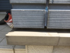 埼玉県 さいたま市 外壁塗装