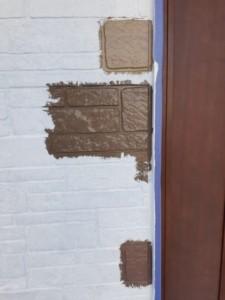 さいたま市 外壁塗装 屋根
