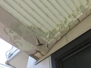 さいたま市 外壁屋根塗装 ウレタン防水