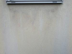 埼玉県東松山市 外壁塗装 フッ素