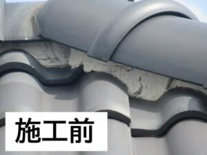 埼玉県深谷市 屋根漆喰
